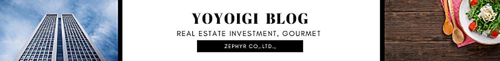 不動産関係の裏話や、初心者向けに不動産投資成功方法をわかりやすく書いています