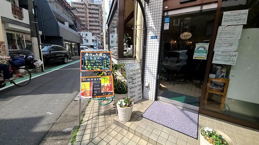 みのる【代々木レストラン)
